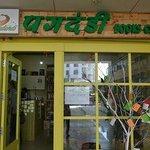 Pagdandi Shop Front