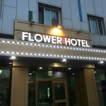 Photo of Benikea Hotel Flower