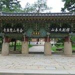 聖と俗をわける曹渓門
