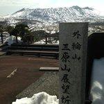 三原山登山口の展望スポットから