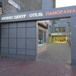 地下鉄の出口を出るとすぐ左側にホテルへの入口があります。