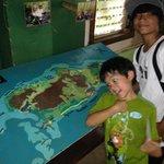 Education center at the Iguana Station