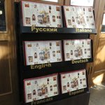 聖堂の中には各国語で説明されたチラシが置いてある。