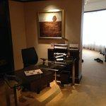 Arbeitsbereich in der Premier Selection Suite