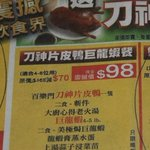 Newspaper Clipping Promotion $98