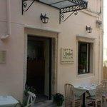 Anthos Restaurant