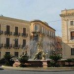 фонтан Дианы