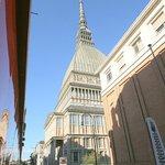 Башня Антонелли, в которой расположился музей