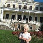 Villa Belimarkovic