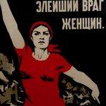 Russian revolutionary poster.