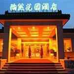 Foto de Taoran Garden Hotel