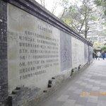 Park history adorn the walls