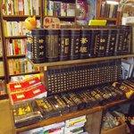 The bookshop at Kuan Zhai.
