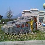 Вход в храм платный: 150 юань с человека