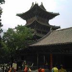 Пагода у входа во внутренний двор