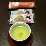 Welcoming green tea, Kyoto sweets & refreshing towel