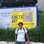 Kinetic art Tokyo Shinjuku 2014
