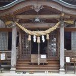 Ukishima Shrine