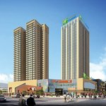 Holiday Inn Express Yancheng City Center