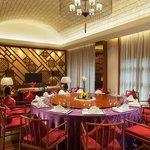 Jinyi Private Room