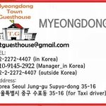 myeongdong town guesthouse information