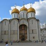 соборы. Кремля