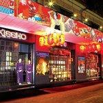 Kissho Restaurant照片