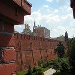 Mosca, Russia: particolare del Cremlino