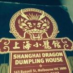 Menu is good, specialising in dumplings of course