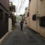 Kyomachiya Yumiyakomachi Foto