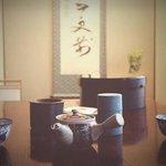 Green tea in delux room