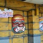A row of masks at the entrance