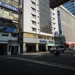 Foto de Sun Rise Business Hotel – Taipei Main Station