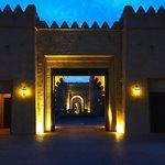 Qasr Al Sarab main entrance gate to the hotel