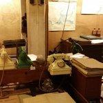 War Room Communications