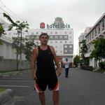 рядом с отелем