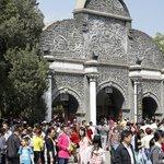 Beijing Zoo entrance - 2014