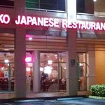 Photo of Miyako Doral Japanese Restaurant