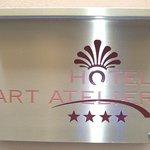 Art Atelier signage