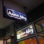 Φωτογραφία: Asian Alley