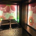 herbal bath room