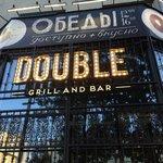 Фотография Double Grill & Bar