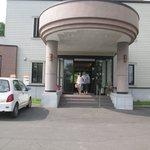 Photo de Makubetsu Onsen Park Hotel Yuyukan