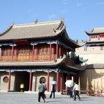 forteresse de Jiayuguan