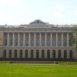 Вот он Русский музей