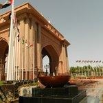Emirates Palace Gate