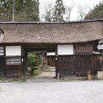 Kaneyama Townscape