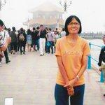 Me and the pagoda