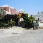 Photo of Taverna Ilios