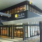 Sun Station Terrace Fukuyama